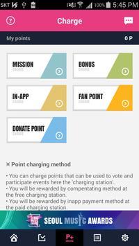 The 27th SMA official voting app for Global imagem de tela 3