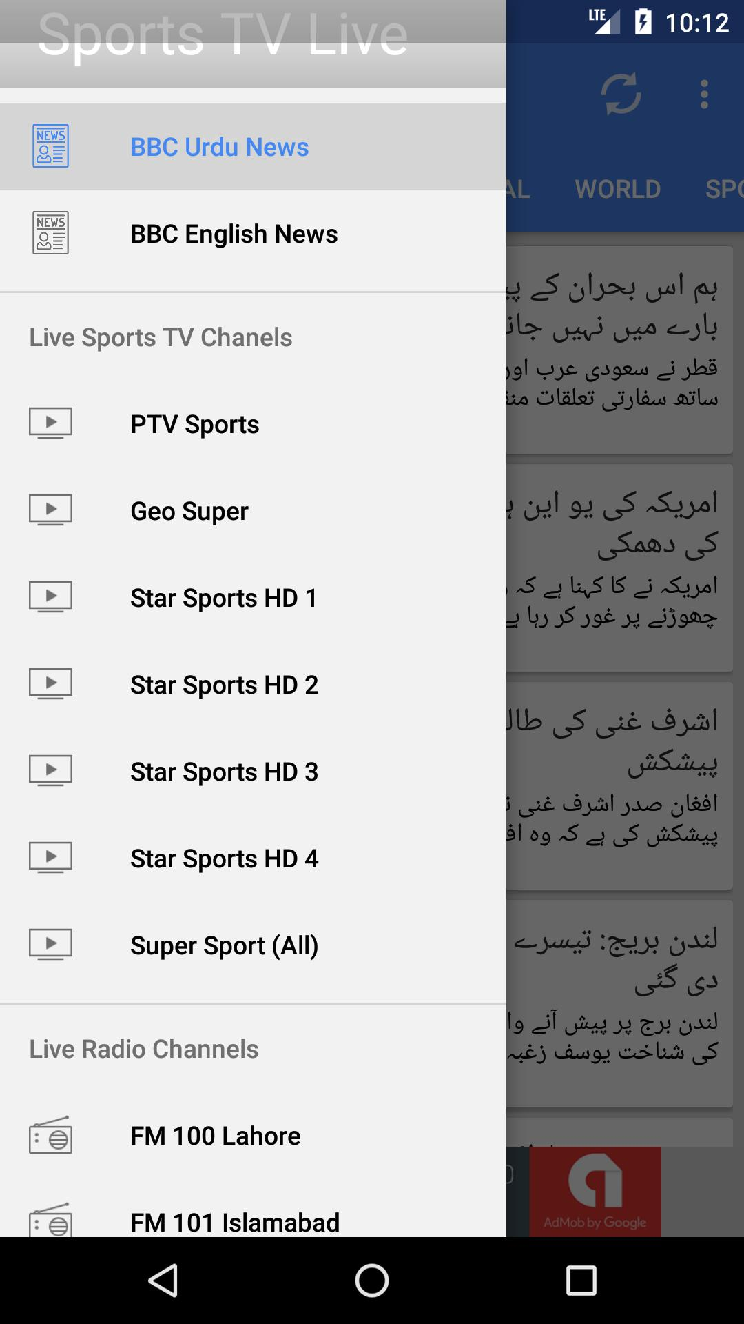 sports tv download free