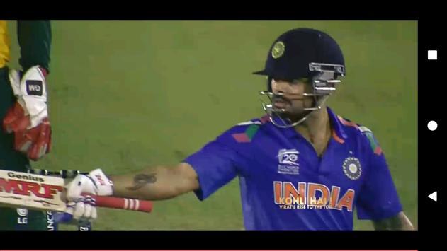 Sports TV Live apk screenshot