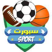 سبورت –Sports icon