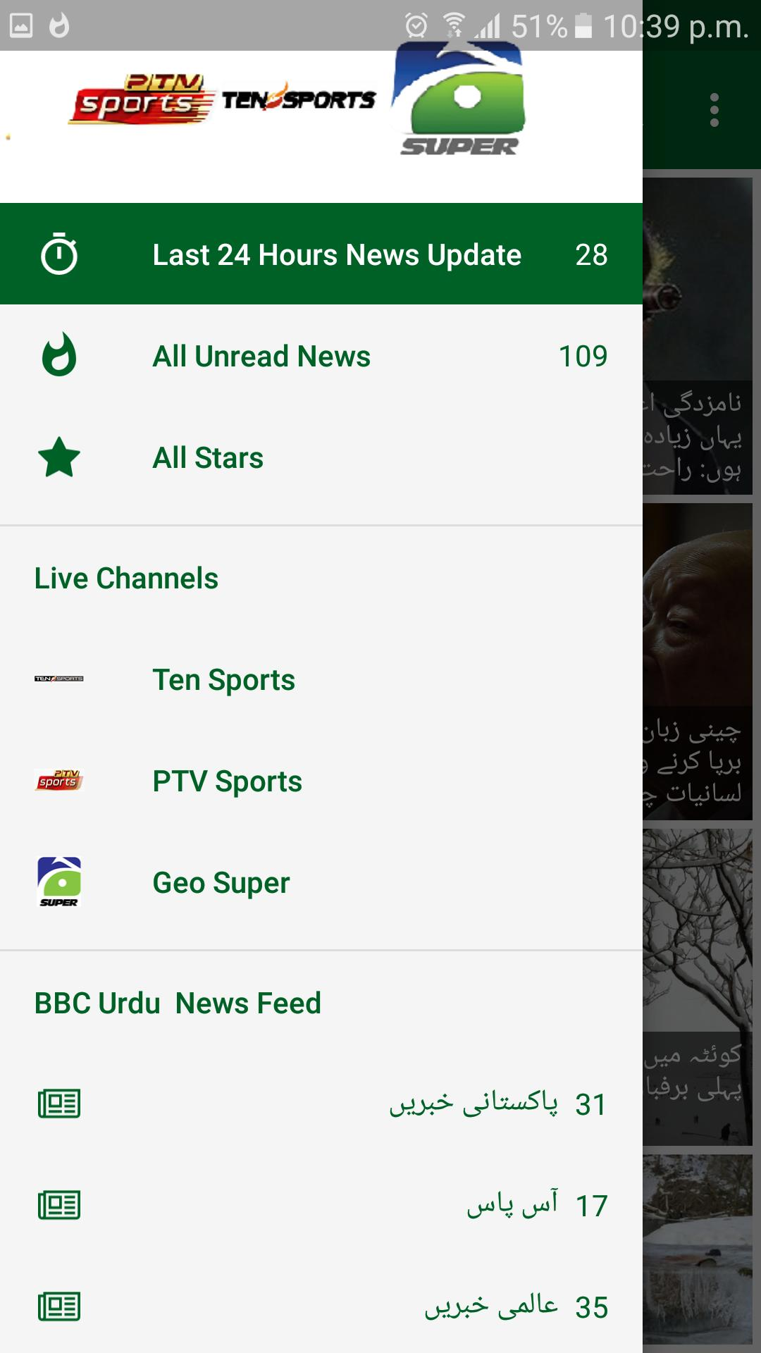 Sports Live TV for Android - APK Download