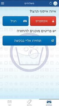Washix screenshot 1