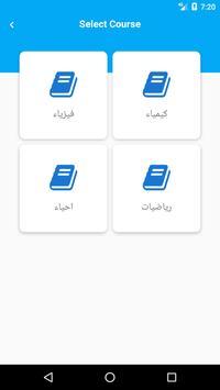 Guide Me apk screenshot