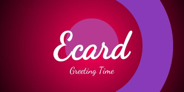 eCard screenshot 1