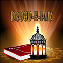 Durood Shareef | Durood-e-pak APK
