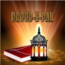 Durood Shareef   Durood-e-pak APK