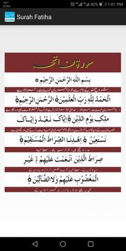 Surah Fatiha screenshot 2