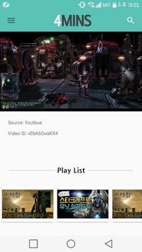 4MINS(Beta) apk screenshot