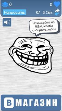 Мемосики poster