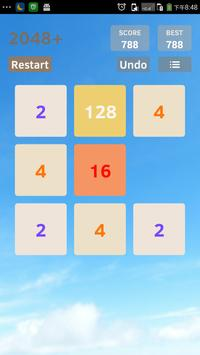 2048 Plus screenshot 5