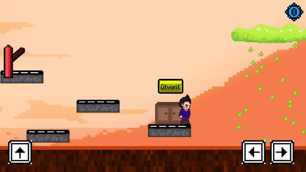 DressUp Man apk screenshot