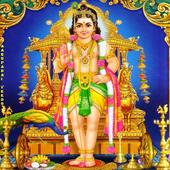 Tamil Kanda Puranam Upanyasam icon