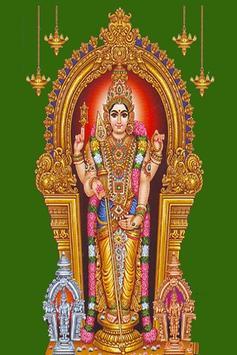 Tamil Kanda Puranam Upanyasam poster