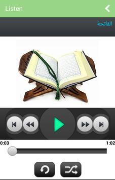 Al Quran Online screenshot 12