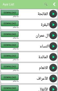 Al Quran Online screenshot 9