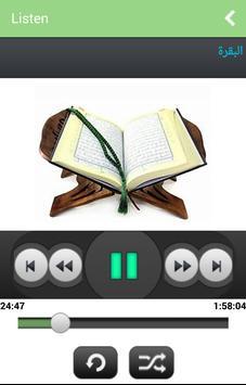 Al Quran Online screenshot 15