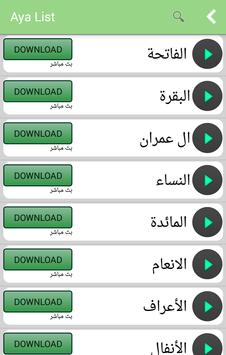 Al Quran Online screenshot 18