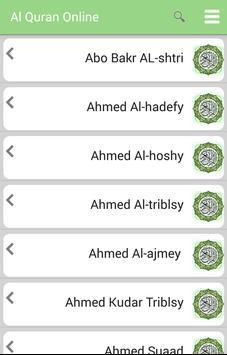 Al Quran Online screenshot 1