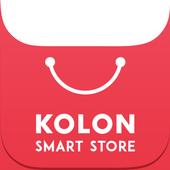 코오롱 스마트스토어 icon