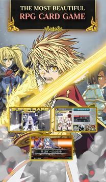 Million Arthur apk screenshot