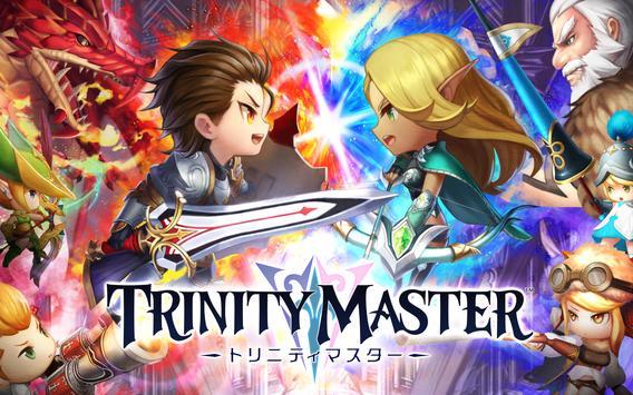 TRINITY MASTER - トリマス - screenshot 12