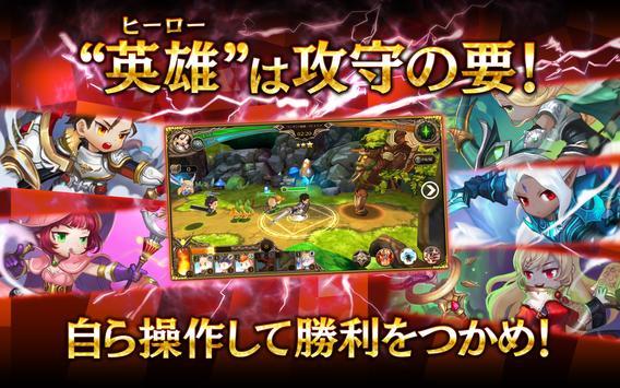 トリニティマスター screenshot 14