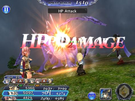 DISSIDIA FINAL FANTASY OPERA OMNIA screenshot 12