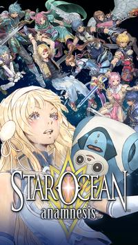STAR OCEAN captura de pantalla 4