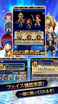 FINAL FANTASY GRANDMASTERS apk screenshot