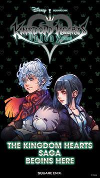 KINGDOM HEARTS Union χ[Cross] poster