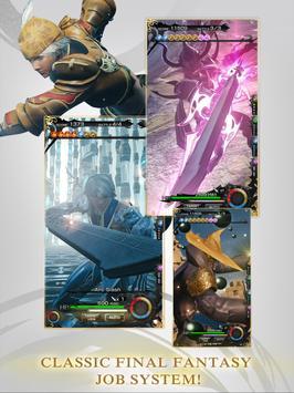 MOBIUS FINAL  FANTASY screenshot 11