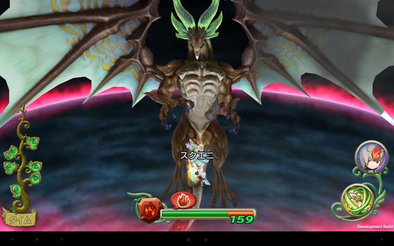 聖剣伝説  RISE of MANA screenshot 7