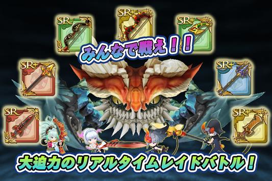 聖剣伝説  RISE of MANA screenshot 2