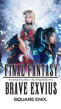 FINAL FANTASY BRAVE EXVIUS poster