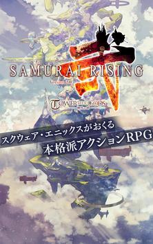 サムライ ライジング Ekran Görüntüsü 10