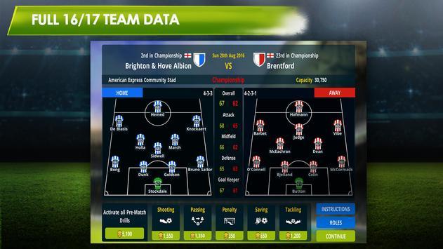 Championship Manager 17 screenshot 2