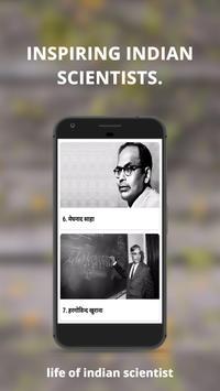Inspiring Stories Of Indian Scientists screenshot 1