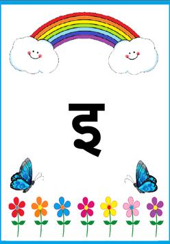 Hindi Alphabet (Varnamala) poster