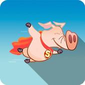 Squiggy Piggy icon