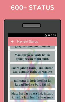 Navratri Status screenshot 1