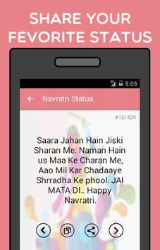Navratri Status screenshot 2