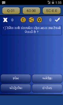 Gk Old Paper apk screenshot
