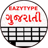 EazyType Gujarati Keyboard icon
