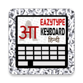 EazyType Hindi Keyboard icon