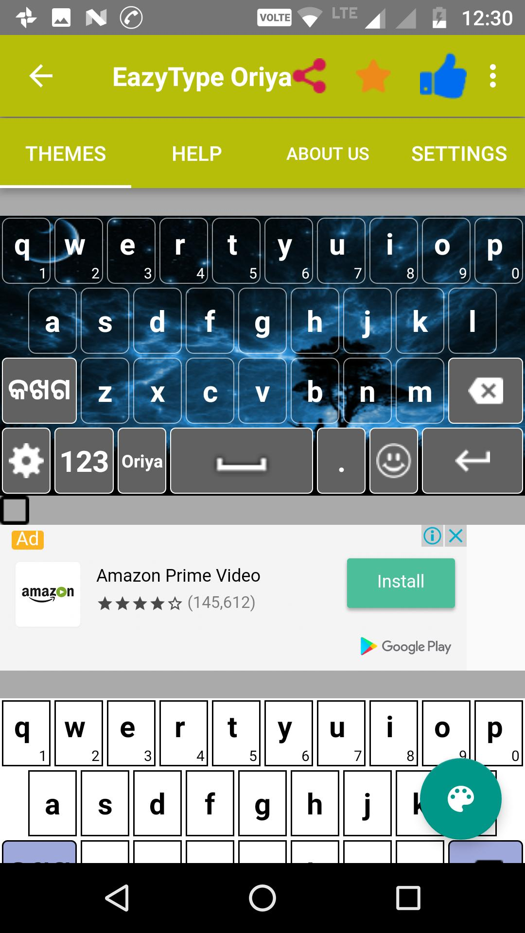 EazyType Odia Keyboard Emoji & Stickers Gifs for Android