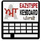 EazyType Punjabi Keyboard icon