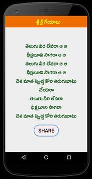Sri Sri Kavyalu Telugu poster