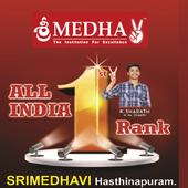 SRIMEDHAVI COLLEGE icon