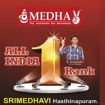 SRIMEDHAVI COLLEGE poster