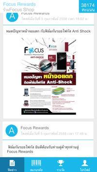 Focus Rewards poster